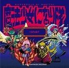 Start  (Normal Edition) (Japan Version)
