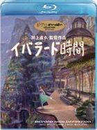 Iblard Jikan (Blu-Ray) (日本版)