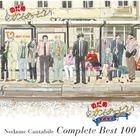 Nodame Cantabile Best 100 (Normal Edition)(Japan Version)