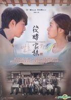 Fermented Family (DVD) (End) (Multi-audio) (JTBC TV Drama) (Taiwan Version)