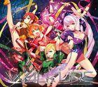 Walkure Reborn! (ALBUM+BLU-RAY) (First Press Limited Edition) (Japan Version)