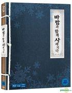 The Grand Heist (Blu-ray) (Coffee Book) (Korea Version)