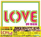 2009 Love Songs Collection (2CD)