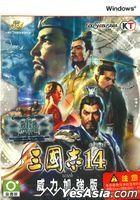 三国志 14 with 威力加强版 (中文版) (DVD 版)