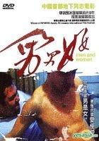 Men And Women (Hong Kong Version)