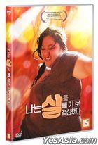 Heavy Craving (DVD) (Korea Version)