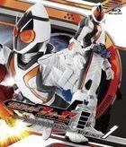 Kamen Rider Fourze (Blu-ray) (Vol.1) (Japan Version)