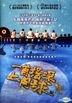 Rock Me To The Moon (2013) (DVD) (English Subtitled) (Hong Kong Version)