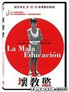 Bad Education (2004) (DVD) (Digitally Remastered) (Taiwan Version)