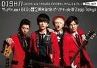 Santa mo Saa mo BIGri!! 2nd Anniversary Kinnen Party Night ☆ @Zepp Tokyo (First Press Limited Edition)(Japan Version)