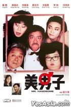 Mr. Handsome (1987) (DVD) (Hong Kong Version)
