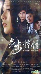 Scarlet Heart 2 (H-DVD) (End) (China Version)