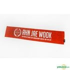 Ahn Jae Wook 20th Anniversary Concert Goods - Slogan
