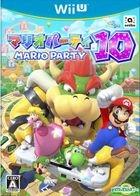 Mario Party 10 (Wii U) (Japan Version)