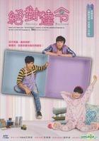 Absolute Boyfriend (DVD) (End) (Taiwan Version)
