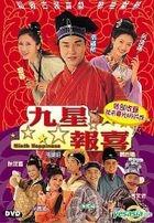 Ninth Happiness (DVD) (Wide Sight Version) (Hong Kong Version)