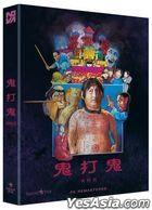 Spooky Encounters (Blu-ray) (2K Remastering Full Slip Limited Edition) (Korea Version)