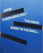 Ghost in the Shell: ARISE & The New Movie (Blu-ray Box) (English Subtitled) (Japan Version)