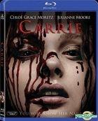 Carrie (2013) (Blu-ray) (Hong Kong Version)