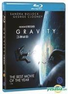 Gravity (Blu-ray) (Korea Version)