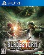 Bladestorm: The Hundred Years' War & Nightmare (Japan Version)