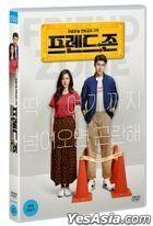 Friend Zone (DVD) (Korea Version)