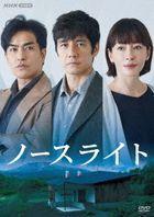North Light (DVD) (Japan Version)