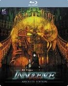 Ghost in the Shell 2: Innocence (Blu-ray) (Absolute Edition) (English Subtitled) (Japan Version)