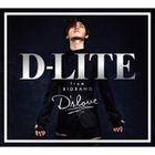 D'slove [Type C] (Japan Version)
