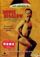 Deuce Bigalow: Male Gigolo (1999) (DVD) (Hong Kong Version)