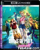Birds of Prey: And The Fantabulous Emancipation of One Harley Quinn (2020) (4K Ultra HD + Blu-ray) (Hong Kong Version)