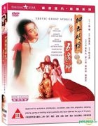 Erotic Ghost Story II (1991) (DVD) (Digitally Remastered) (Hong Kong Version)