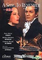 A Song To Remember (DVD) (Hong Kong Version)