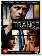 Trance (DVD) (Korea Version)