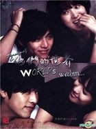 The World That They Live In (DVD) (End) (English Subtitled) (KBS TV Drama) (Singapore Version)