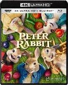 Peter Rabbit (4K Ultra HD + Blu-ray) (Japan Version)