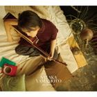Zero Universe (SINGLE+DVD)  (First Press Limited Edition) (Japan Version)