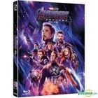 Avengers: Endgame (Blu-ray) (2-Disc) (Korea Version)