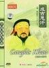 Genghis Khan (DVD) (China Version)