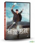 Swing Kids (2018) (DVD) (Taiwan Version)