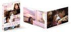 Hanamizuki (DVD) (Premium Edition) (Japan Version)