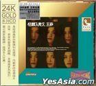 Wish You Live Long DISC 2 (24K Gold CD)