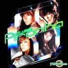 Cheon Sang Ji Hee The Grace Single - Piranha (Korea Version)