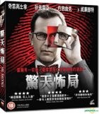 Mr Brooks (VCD) (Hong Kong Version)