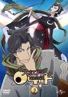 Oedo Rocket (DVD) (Vol.2) (Japan Version)