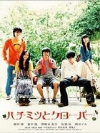 Honey and Clover (2006) (DVD) (English Subtitled) (Special Priced Edition) (Japan Version)