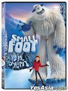 Smallfoot (2018) (DVD) (Hong Kong Version)