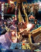 Saint Seiya: Legend of Sanctuary (Blu-ray) (Taiwan Version)