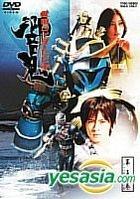 Kamen Rider Hibiki Vol.5 (Japan Version)