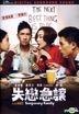 Temporary Family (2014) (DVD) (Hong Kong Version)